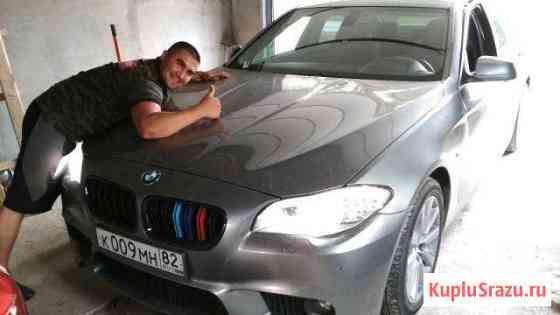 Ремонт и диагностика BMW Белогорск