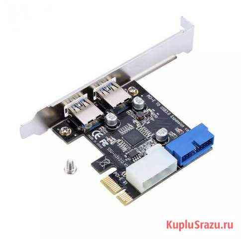 Плата расширения USB 3.0. 2 новые Курск
