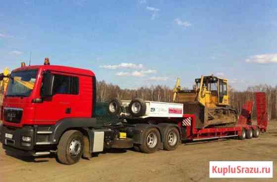 Трал грузоподъемностью до 50 тонн по РФ Курск