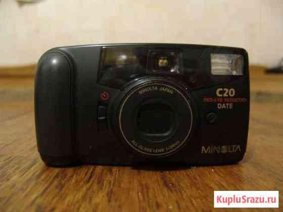 Фотоаппарат Minolta C20 Севастополь