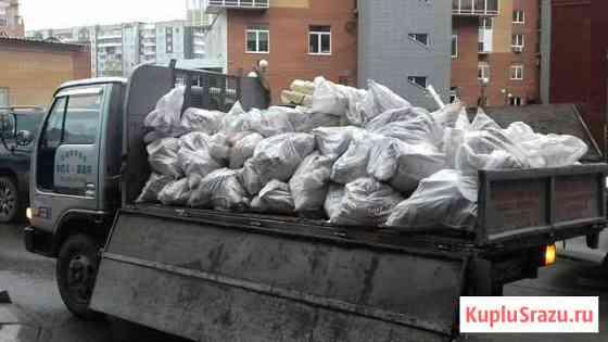 Вывоз строительного мусора, хлама Севастополь