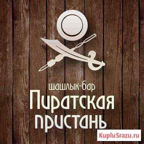 Кассир Курск