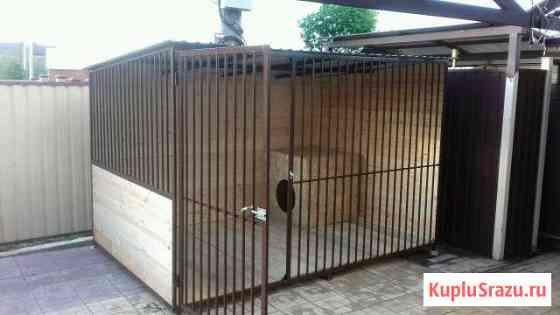 Вольеры Для Собак Саранск