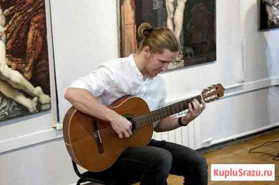 Даю уроки по игре на гитаре Великий Новгород