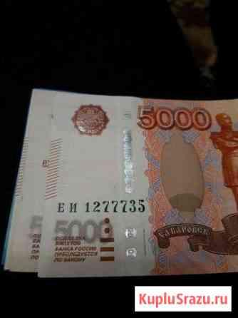 Банкноты нумизмата Йошкар-Ола