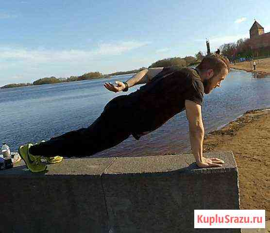 Экстремальные тренировки BodyTrash Великий Новгород