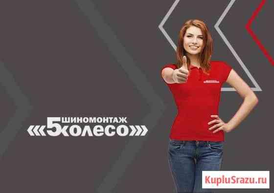 Администратор Новосибирск