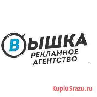 Подработка расклейщиком обявлений Новосибирск