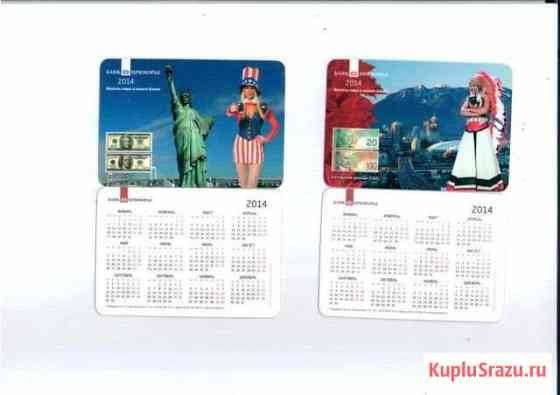 Календарики карманные банк Приморье Омск