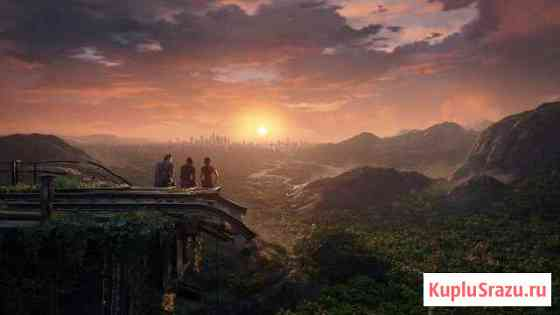 Uncharted 4, DriveClub, Horizon Zero Dawn Омск