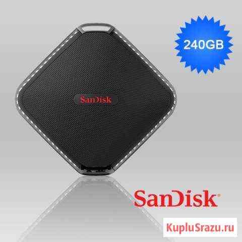SanDisk Extreme 500 SSD на 250Гб Омск