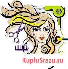 Парикмахер-универсал Омск