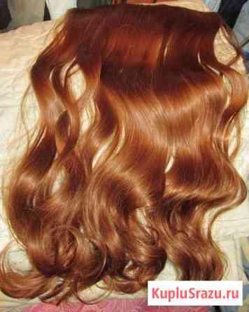 Продам новые искусственные волосы (60 см) Пенза