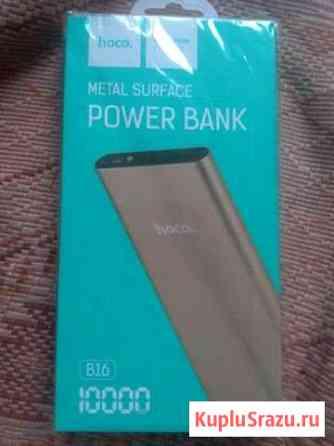 Продам power bank Пермь