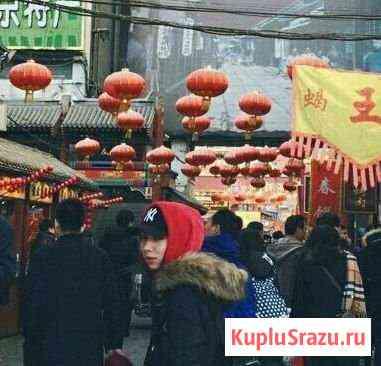 Репетитор по Китайскому языку Владивосток