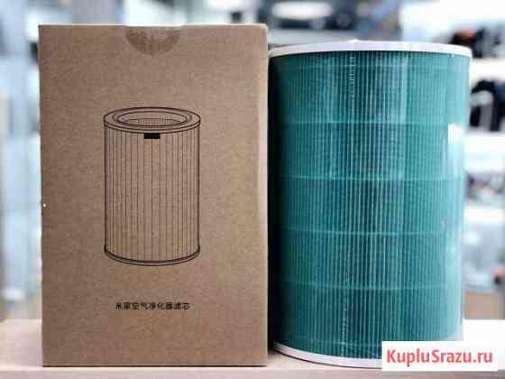 Улучшенный фильтр для Xiaomi Mi Air Purifire Самара
