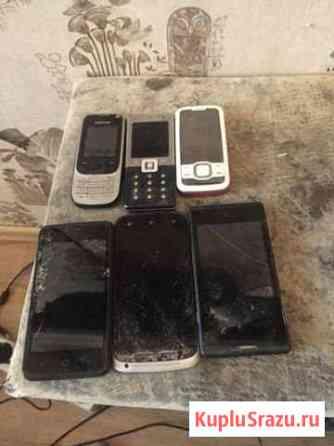 Телефоны на ремонт Самара