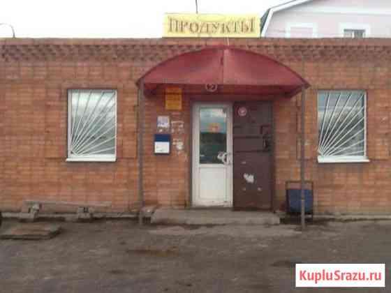 Продается готовый бизнес магазин продукты Кинель