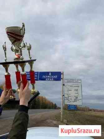 Водитель - курьер Пермь
