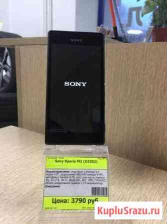 Sony Xperia M2 (D2303) Тольятти