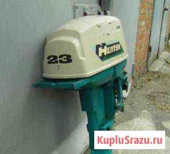 Лодочный мотор нептун 23 сел поехал Саратов