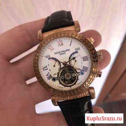 Часы Patel Philippe Саратов