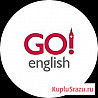 Безлимитный абонемент на месяц английского языка
