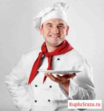 Требуется повар Георгиевск