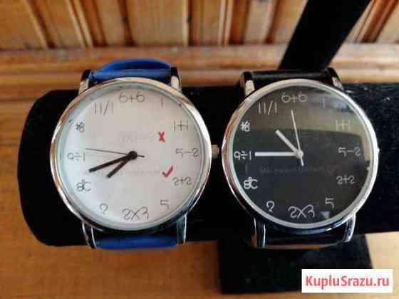Часы наручные Смоленск