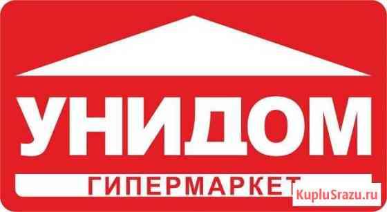 Уборщик торгового зала / Мастер чистоты Горячеводский