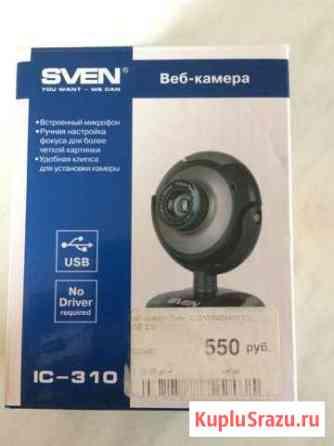 Веб-камера Sven IC-310 Тамбов
