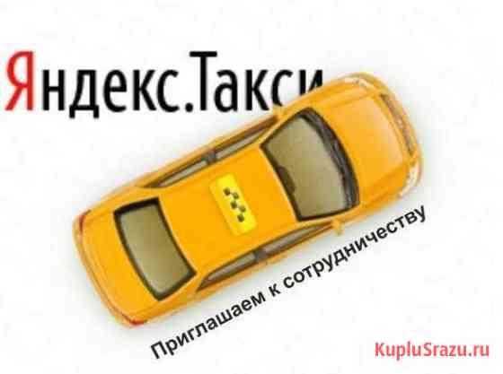 Водитель такси Тверь