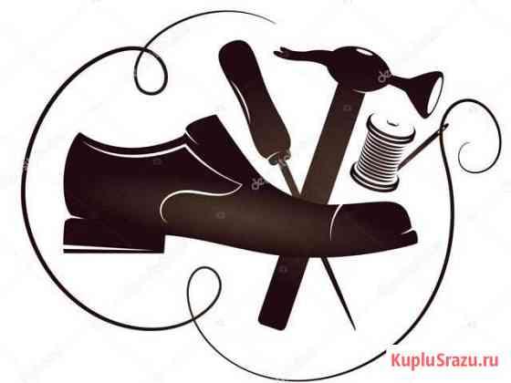 Мастер по ремонту обуви и изготовлению ключей Томск