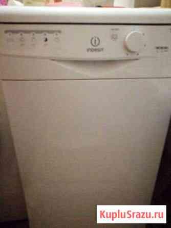 Посудомоечная машина Indesit Новомосковск