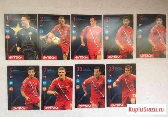 Футбольные карточки журнала «Футбол» Донской