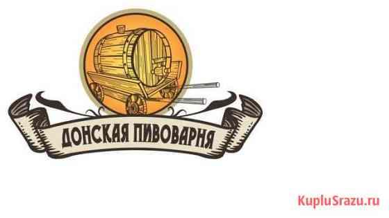 Менеджер по продажам (оптовая продажа пиво) Донской