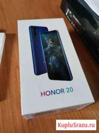 Honor 20 Кызыл