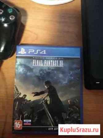 Final fantasy 15 PS4 Кызыл