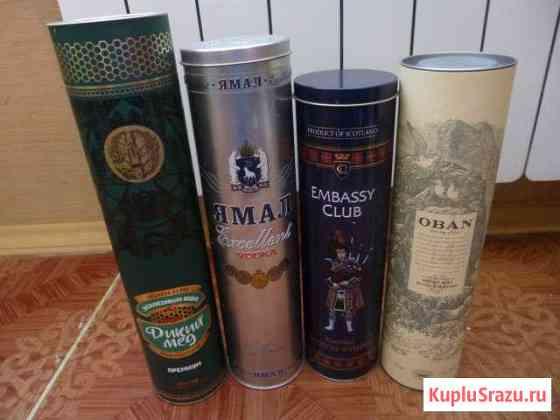 Футляры для бутылок Тюмень