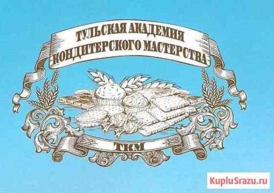 Фасовщик Узловая