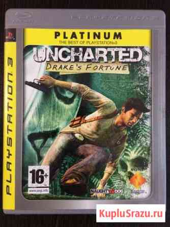 Uncharted: Drakes Fortune на PS3 Тюмень