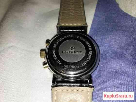 Часы Ульяновск