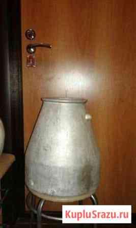 Бидон-фляга 18 литров Ульяновск