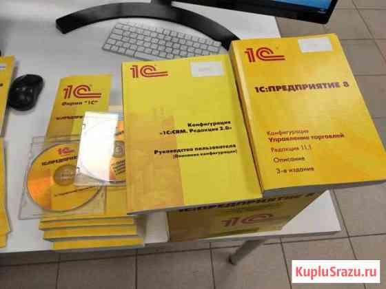 1С:CRM проф (USB, Управление торговлей) на 5 польз Ульяновск
