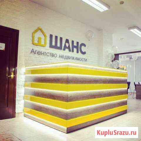 Агент по недвижимости (Риэлтор) Комсомольск-на-Амуре