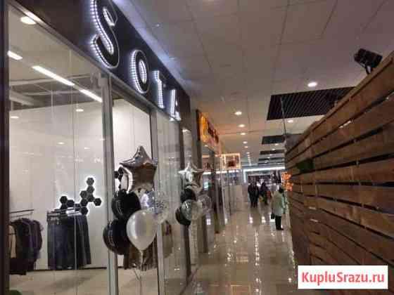Продам 2 бизнеса магазин женской одежды и ногтевой Хабаровск
