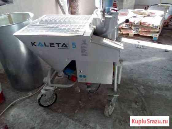 Штукатурная станция Kaleta 5 Абакан