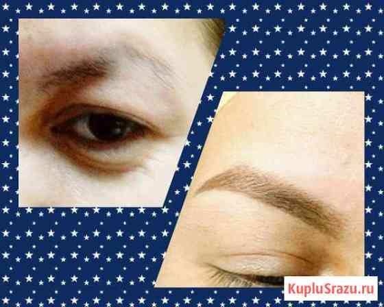 Перманентный макияж (татуаж) Абакан