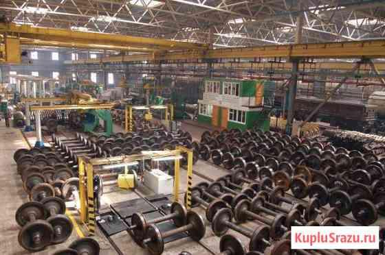 Ремонт продажа колесных пар грузовых вагонов Абакан