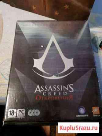 Игра Assassins Creed Revelations pc Нижневартовск